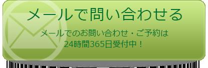 0666577789